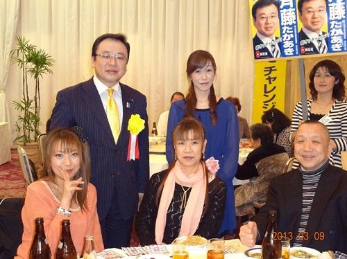 20130309春のつどい【銀座・小池】