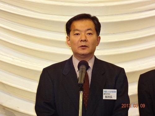 板垣副会長(役員あいさつ3)