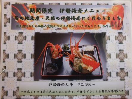 2012-10-13+(188)_convert_20121013224946.jpg
