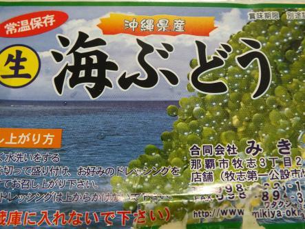 2012-10-17+(21)_convert_20121021222353.jpg