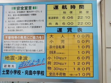 2012-10-30+(17)_convert_20121105213144.jpg