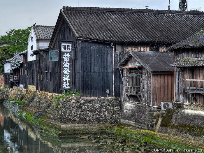 湯浅町湯浅1