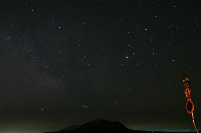 2012・4・21こと座流星群2