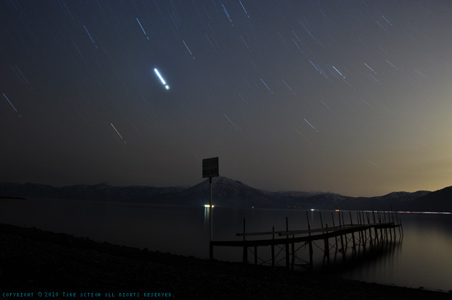 2012・4・21こと座流星群3