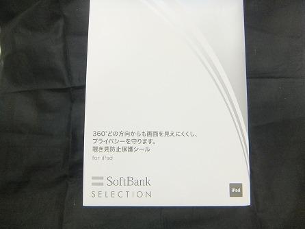 DSCF6409.jpg