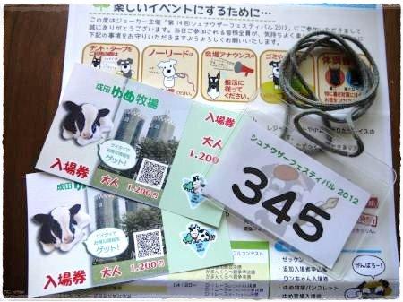 5_16+002_convert_20120516161739.jpg