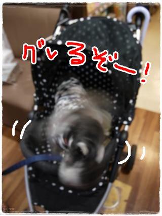7_12+058_convert_20120712224110.jpg