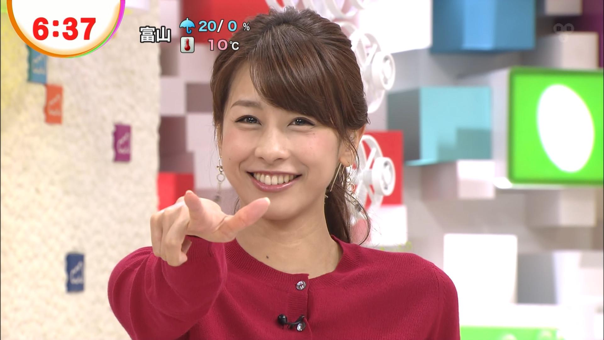遠藤さんの好きなしぐさをする加藤綾子