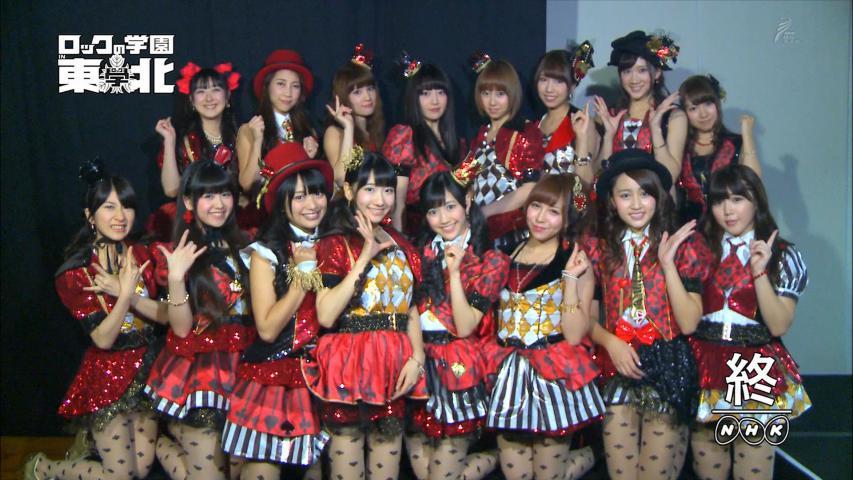 「ロックの学園in東北 第二夜」AKB48