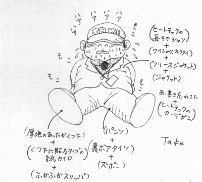 mokomoko.jpg