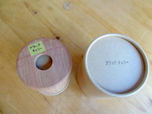 紙コップホルダー