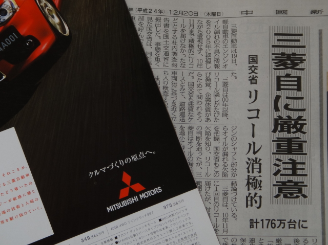 DSC00685 (1)0000