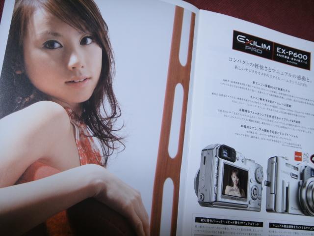 DSC004460001.jpg