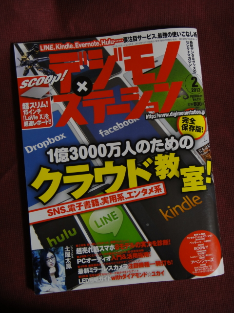 DSC007340000.jpg