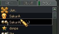 sakurabaguww.jpg