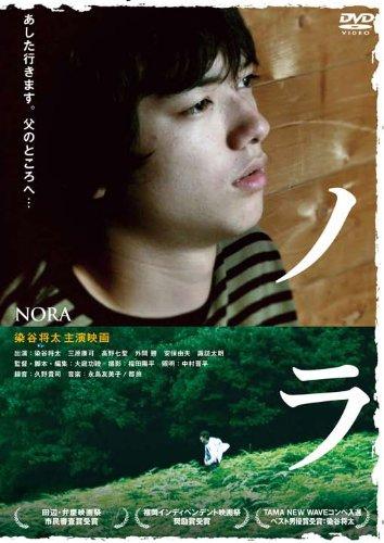 nora001.jpg