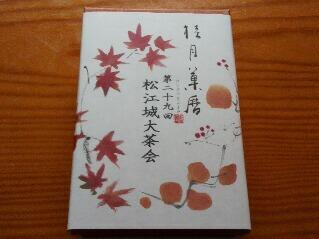 6_20121006174254.jpg