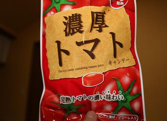 0214トマト飴①