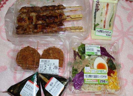 0225お惣菜①