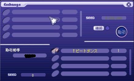 S46弾倉