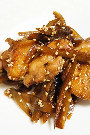 鶏肉とごぼうの柚子胡椒ダレ
