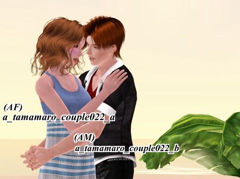 couple022000 (1)