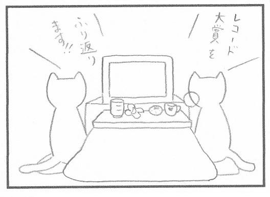 kobukuro1