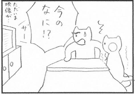 sadako4