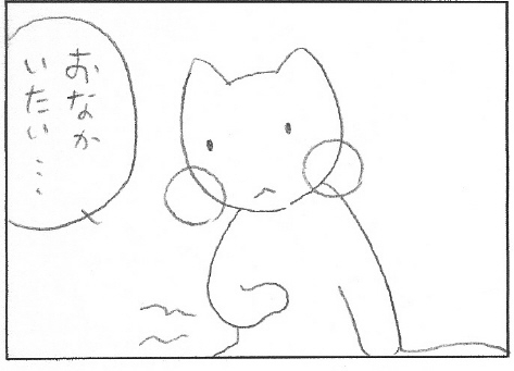 senpuki1