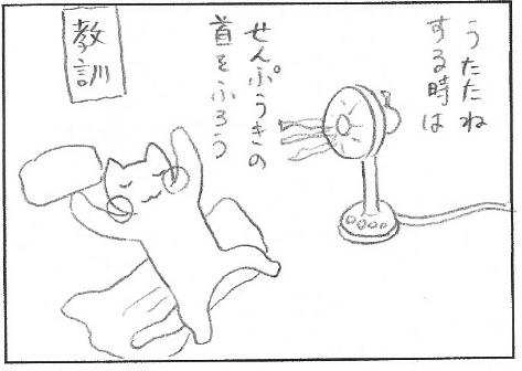 senpuki7