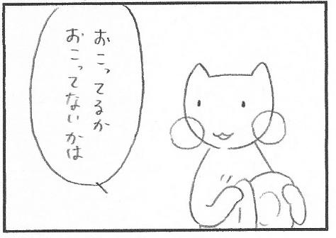 yome2