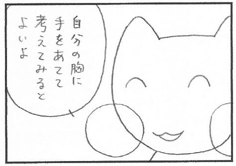 yome3