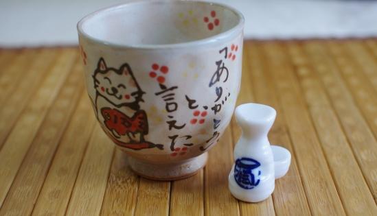 hasioki234324.jpg