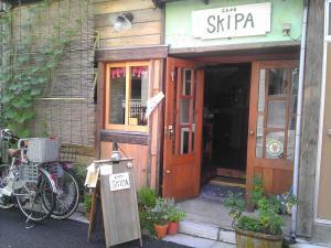 神楽坂cafeスキッパ