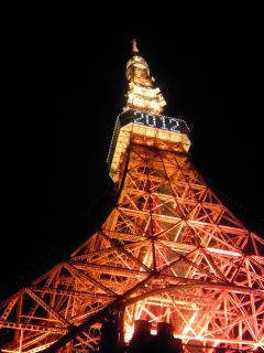 2012年年末@東京タワー