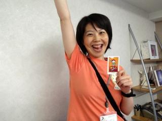 紀平香奈子さん「魔術師」のカードを引いたの図☆