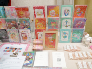 児玉明日香さん☆占星術アート