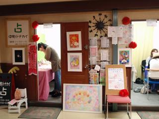 2012/05/05☆ガッツ石祭りアロ祭りアート祭り
