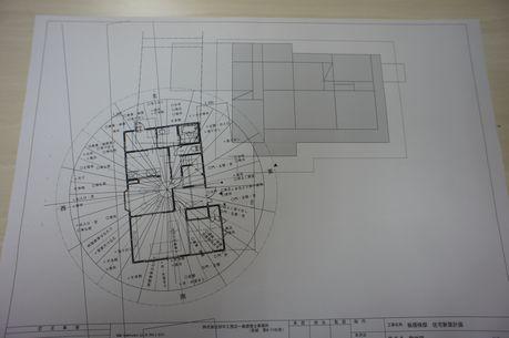 DSC03531.jpg