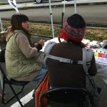 2012.12.セラピストレイコさん1