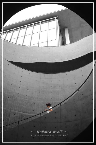 芸術の館1