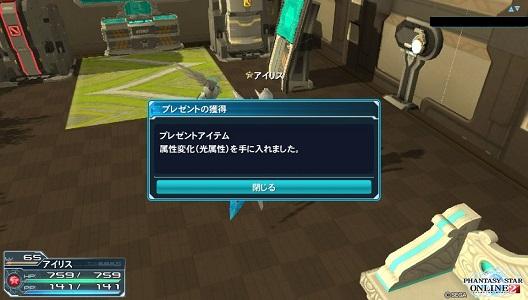 ありがとうございます!(≧▽≦)