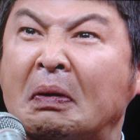 山崎 さようなら