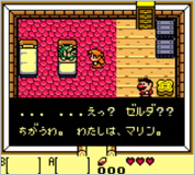 $タピオカのゲーム浪漫飛行