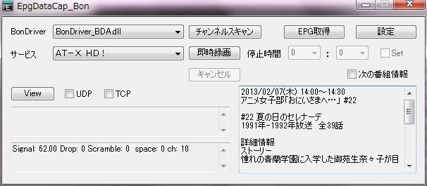 20130207_P55_18.jpg