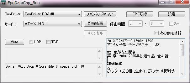 20130207_P55_21.jpg