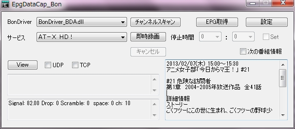 20130207_P55_22.jpg