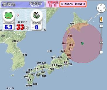 0520-1 sokuhou