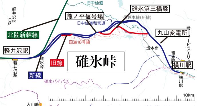 碓氷峠(碓氷第三橋梁・熊ノ平)