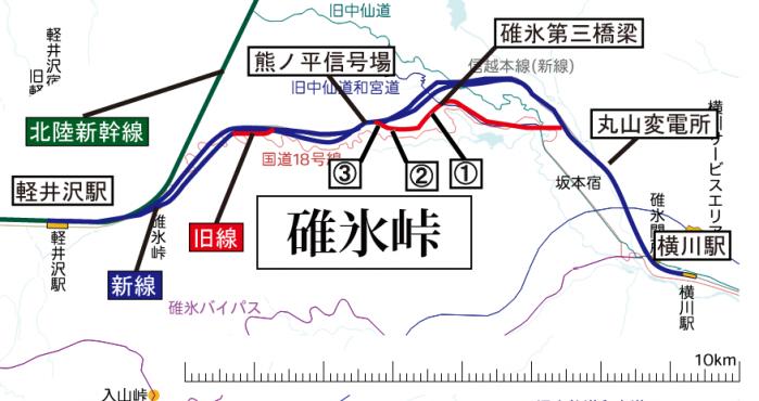 碓氷峠(碓氷第三橋梁~熊ノ平)